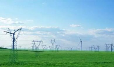 内蒙古电力集团